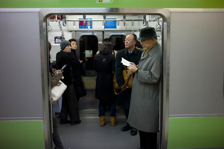 Yamanote Line, Tokyo, Japan