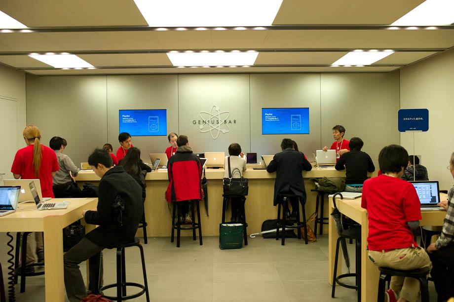 Apple Store, Shibuya, Tokyo, Japan