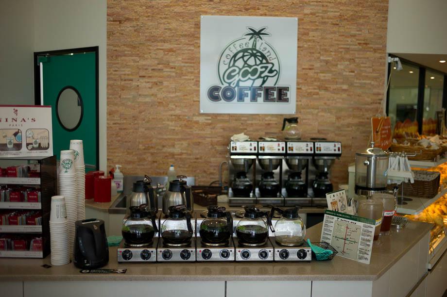 Gooz Coffee in Tokyo