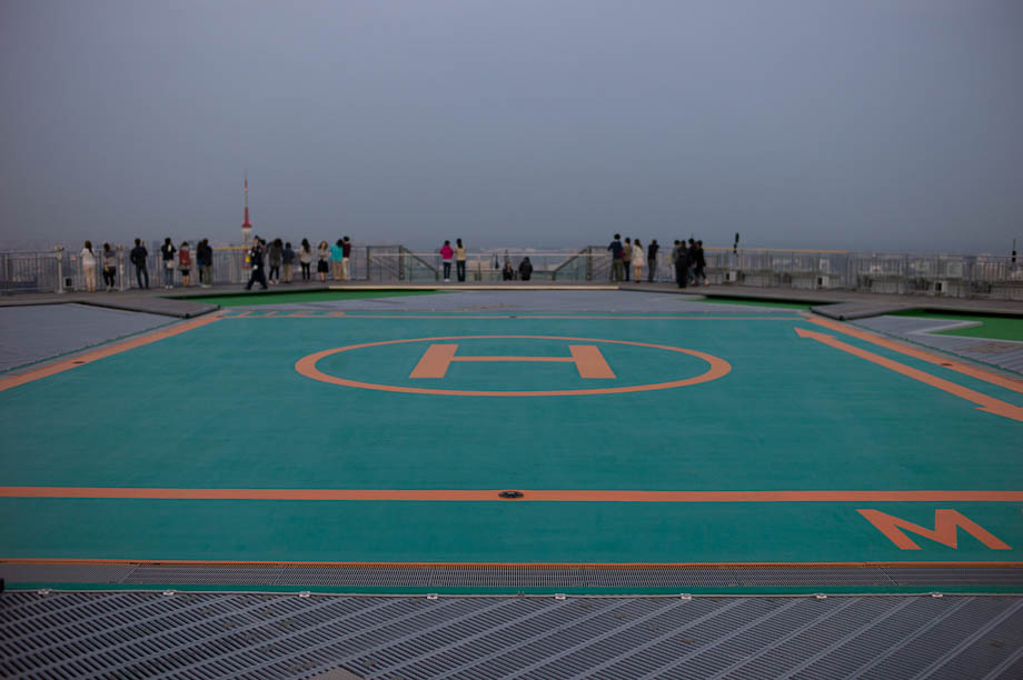Helicopter Pad on the top of Roppongi Hills