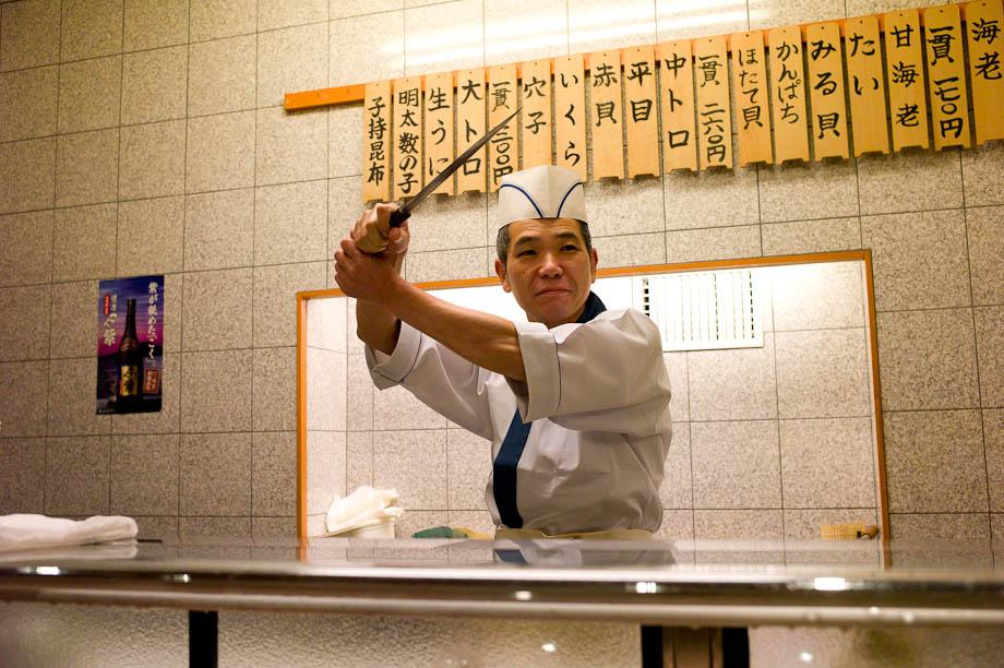 Sushi, Shinjuku, Tokyo, Japan