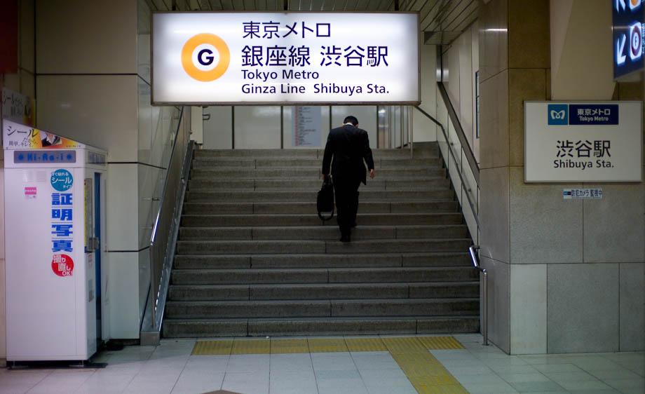 Ginza Line, Shibuya Station, Tokyo, Japan