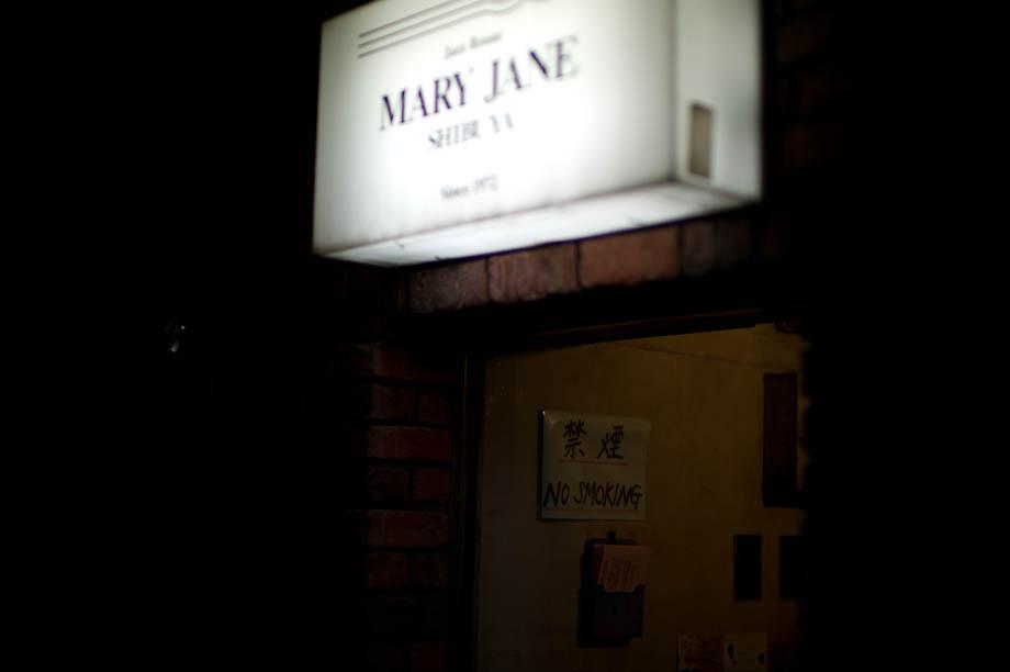 Mary Jane Bar in Shiubya, Tokyo, Japan