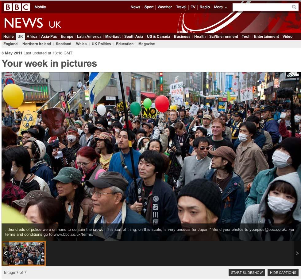 ShootTokyo on BBC.com