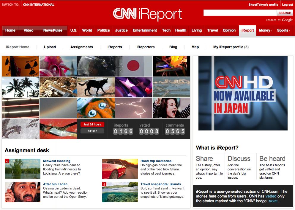 ShootTokyo on CNN