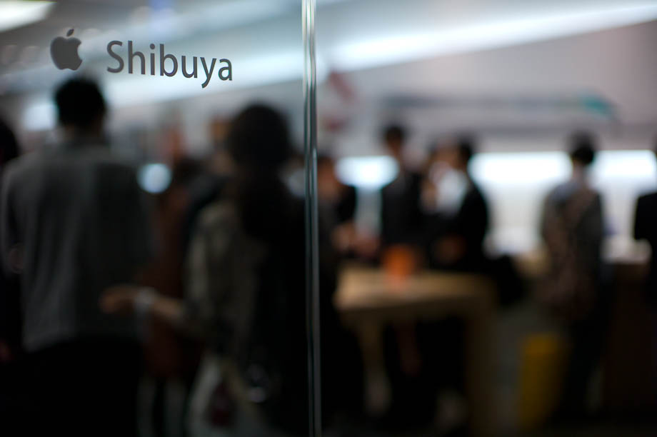 Apple Store in Shibuya, Tokyo, Japan