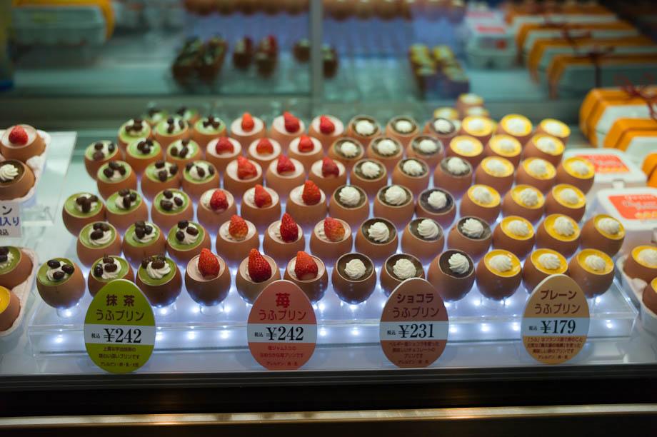 Patisserie Française Quatre in Tokyo, Japan