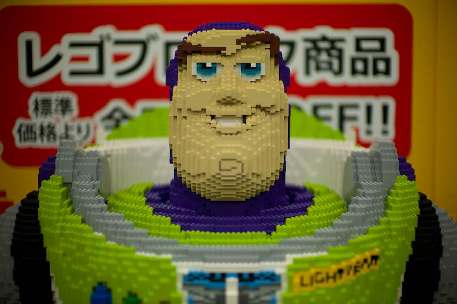 Giant Toy Story Buzz Light Year Legos