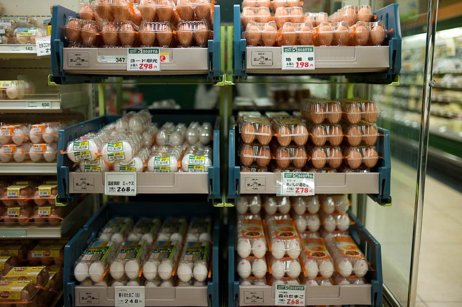 Eggs in Precce, Nakameguro, Tokyo, Japan