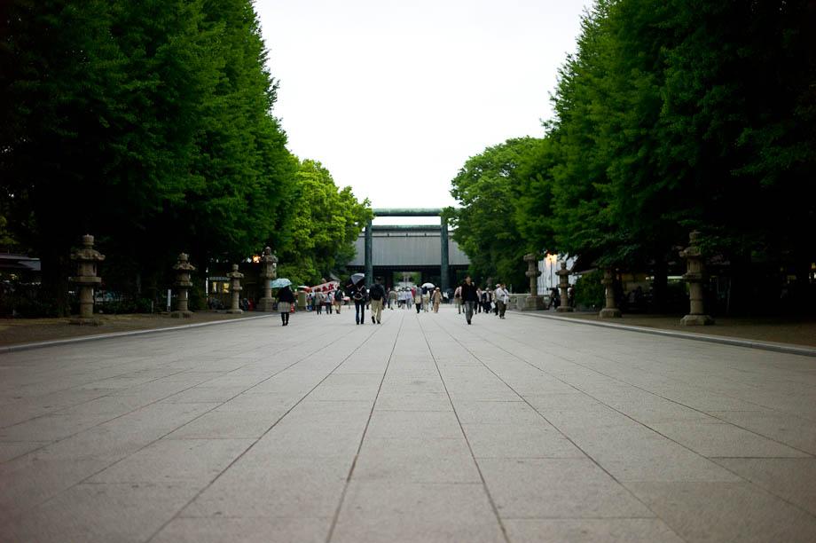 Yasakuni Shrine in Tokyo, Japan