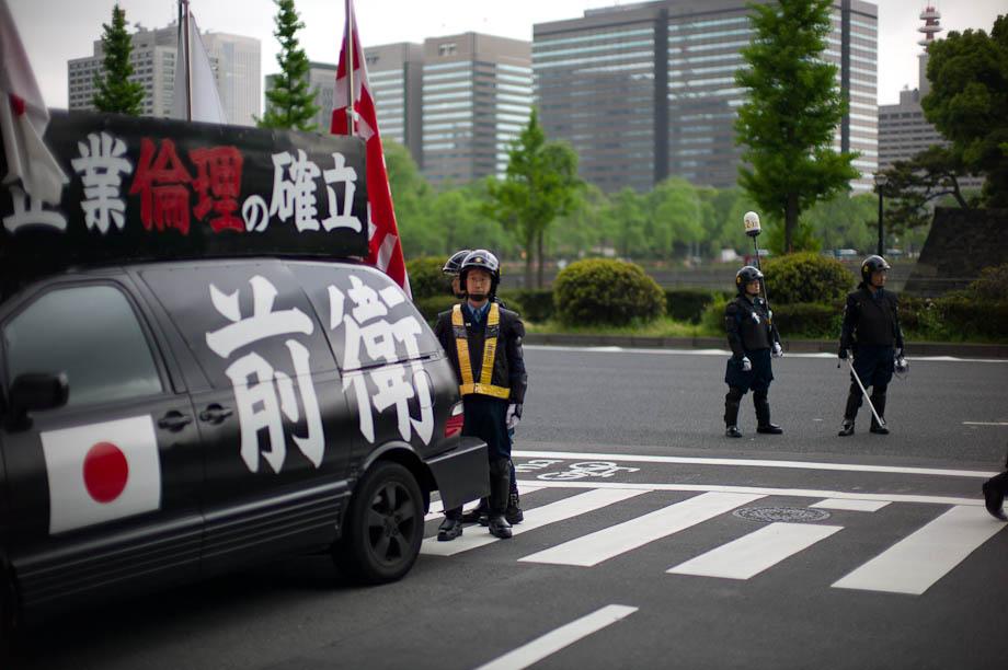 Black Vans in Ginza