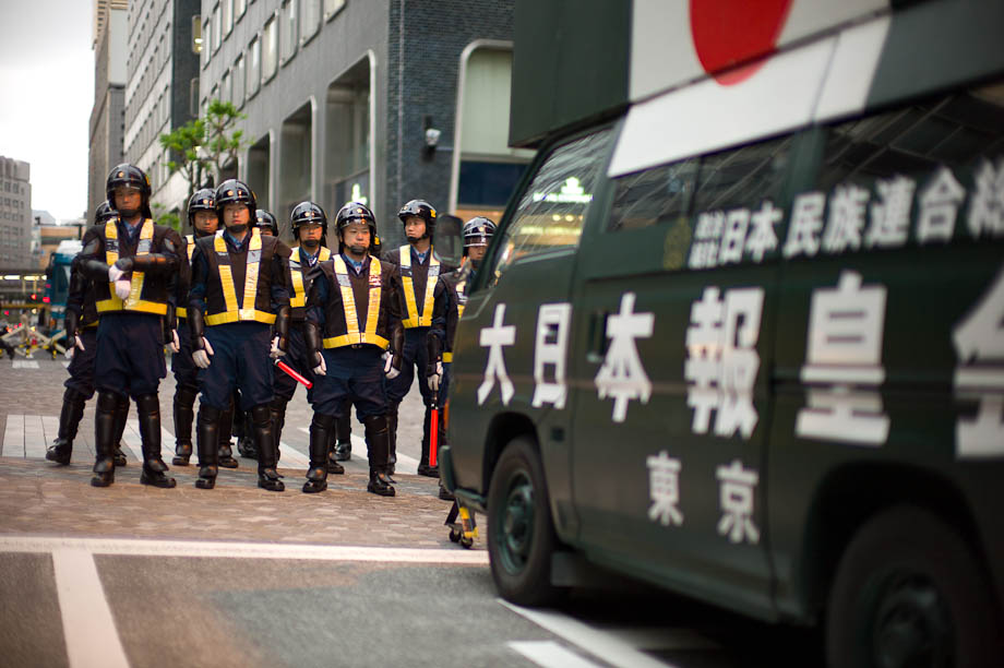Black Vans and the Tokyo Riot Police