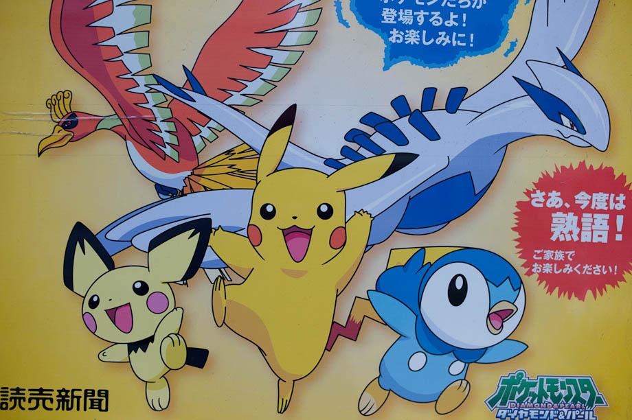 Pokemon in Nakameguro, Tokyo, Japan