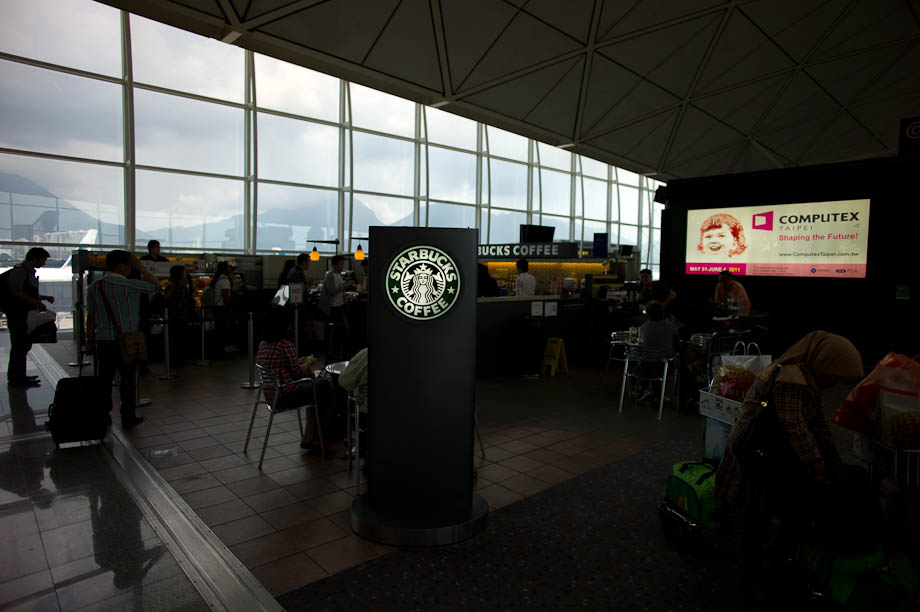 Starbucks at Hong Kong Airport