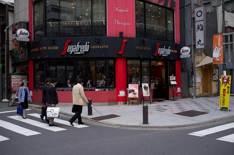 Segaferado in Shinjuku
