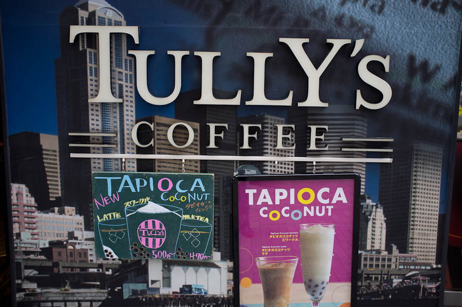 Tully Coffee in Shinjuku