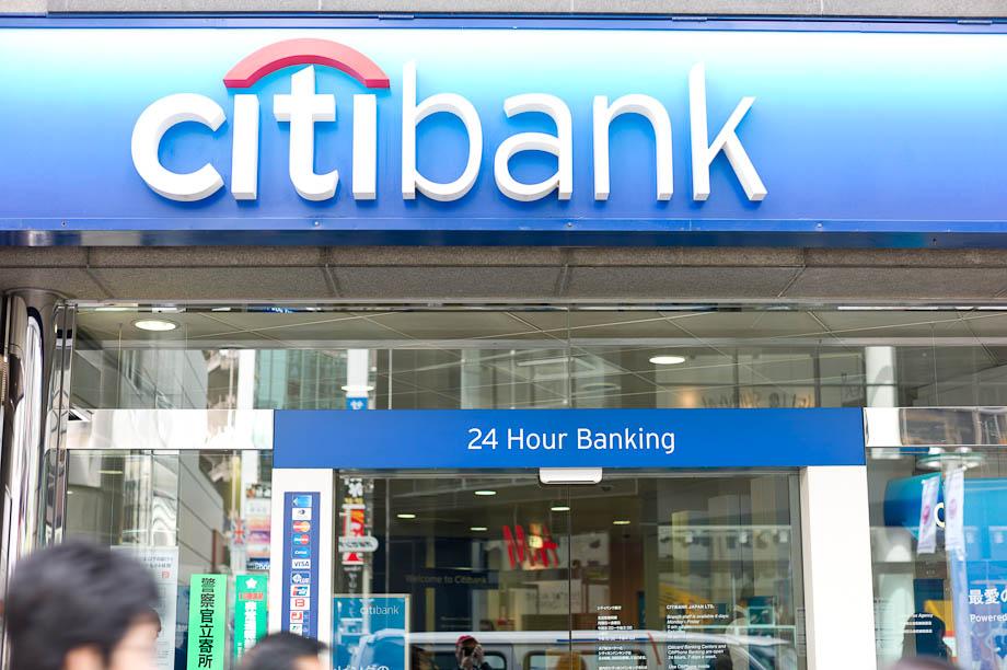 Citibank in Shibuya Tokyo, Japan