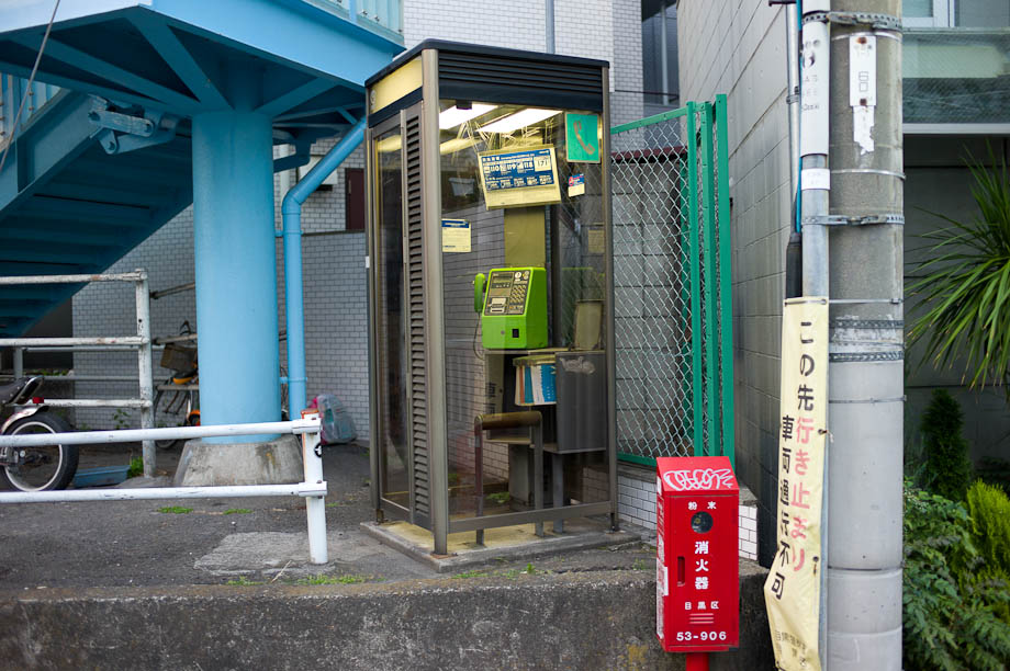 Lonely phone booth in Nakameguro, Tokyo, Japan