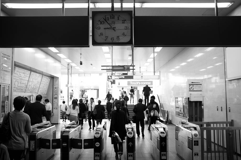 Yoyogi Station, Tokyo, Japan