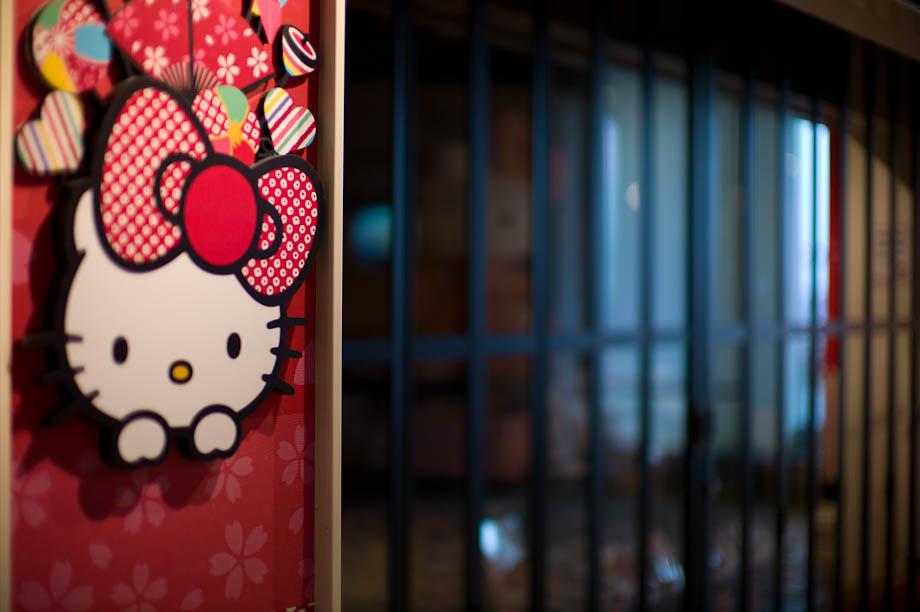 Hello Kitty at Haneda International Airport