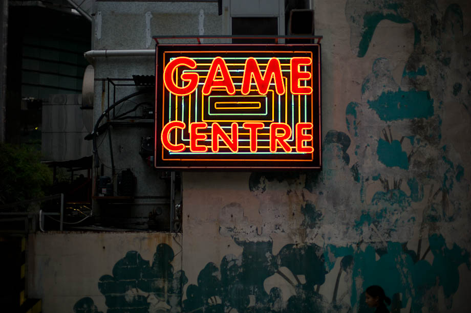 Game Centre in Hong Kong