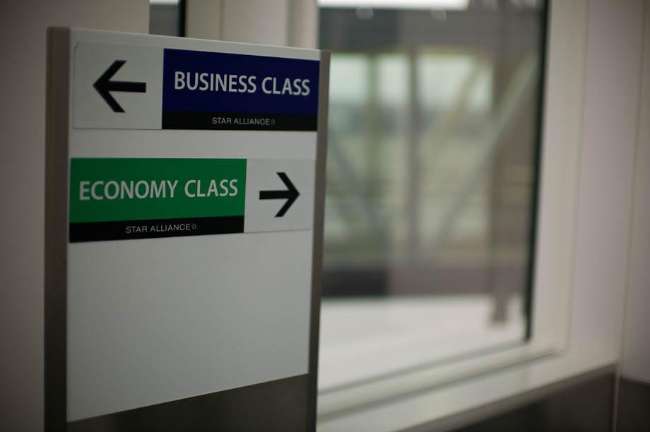 Economy Class at Haneda International Airport