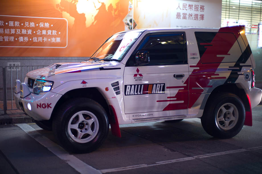 Rally Truck in Hong Kong