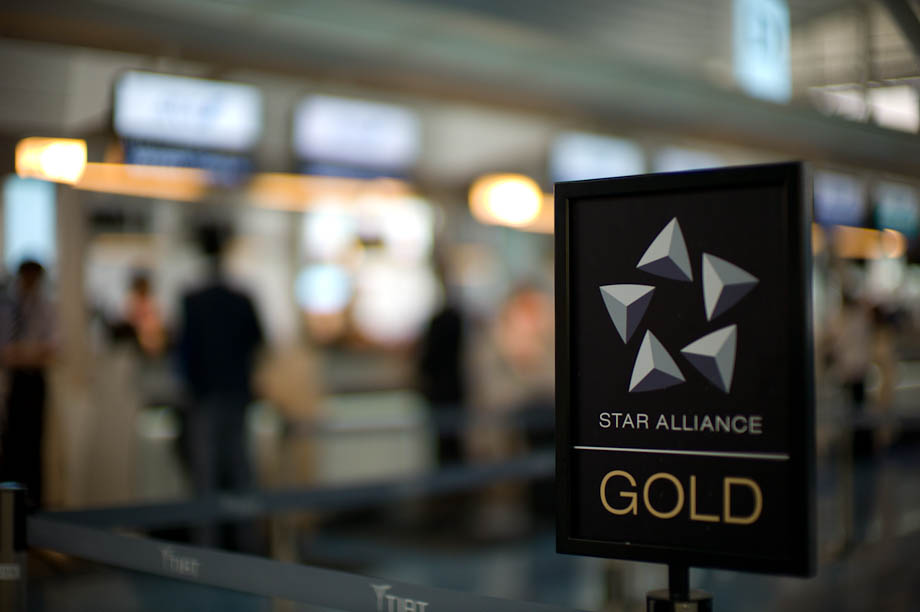 Star Alliance Gold Checkin at Haneda International Airport in Tokyo, Japan