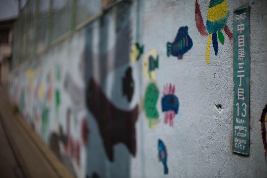 Wall painting in Nakameguro, Tokyo, Japan