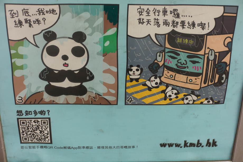 Panda Sign in Hong Kong