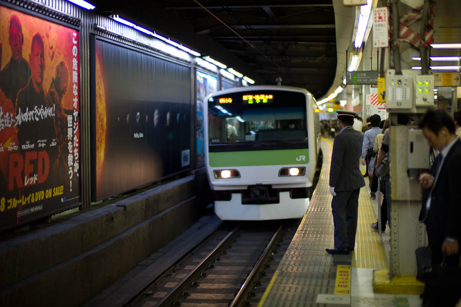 Yamanote Line