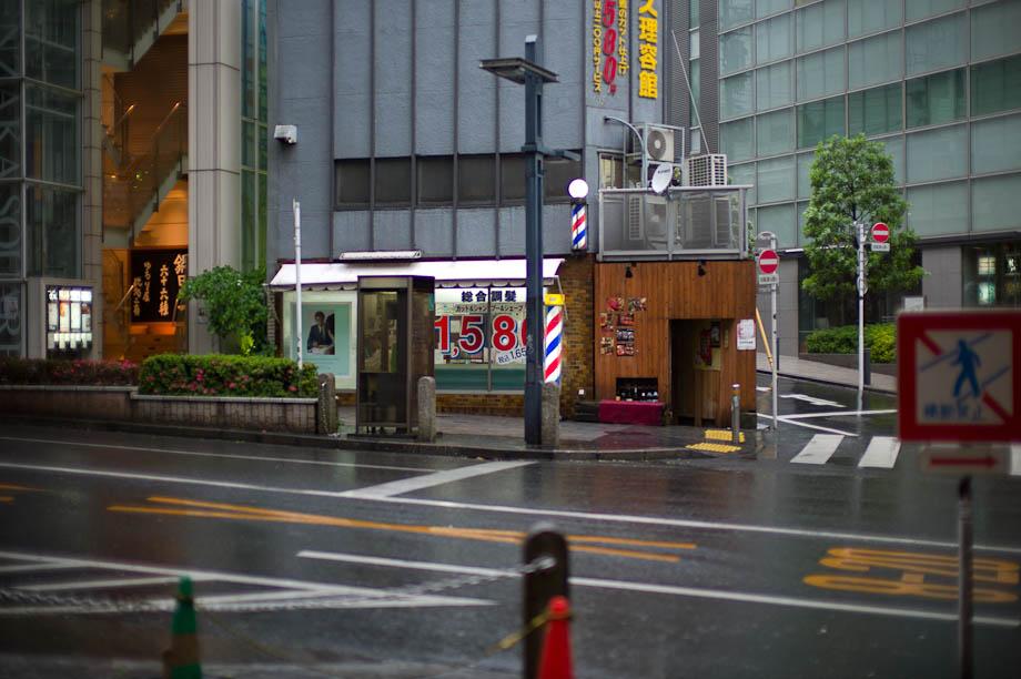 Barber Shop in Shibuya, Tokyo, Japan