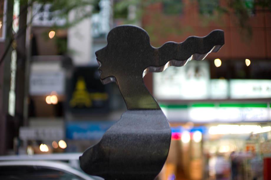 Statue in Shibuya, Tokyo, Japan
