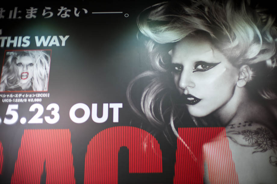 Lady Gaga Poster in Shibuya, Tokyo, Japan