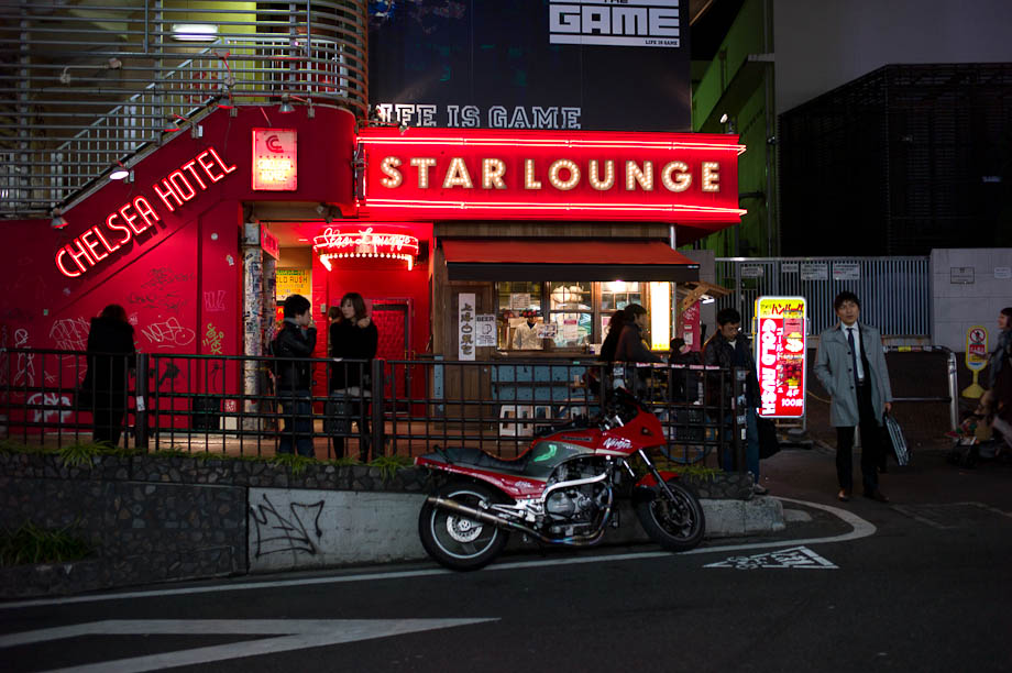 Star Lounge in Shibuya Tokyo, Japan
