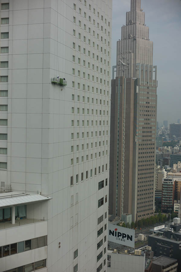 Building Washing in Tokyo