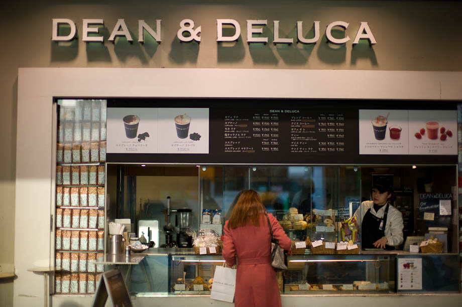 Dean and Deluca in Japan