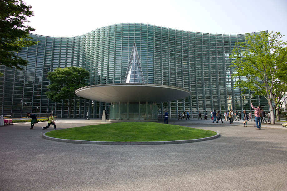 The National Art Center in Tokyo, Japan