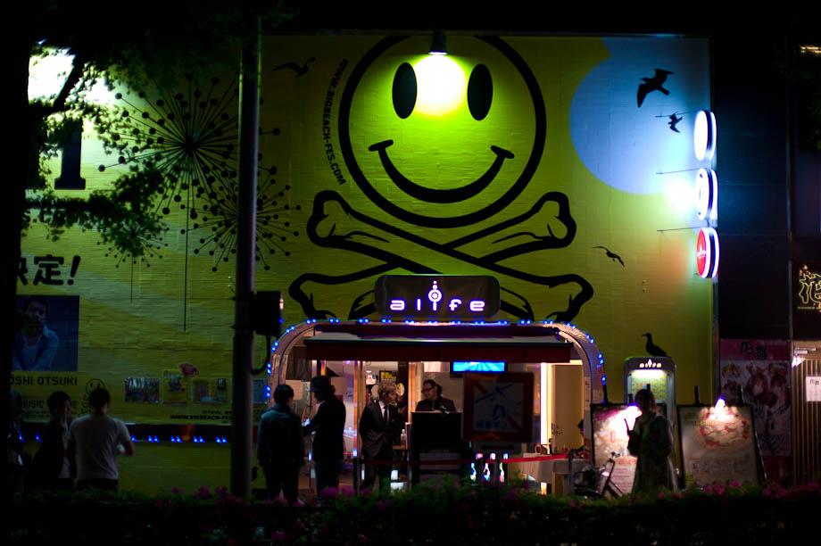 alife Club in Roppongi