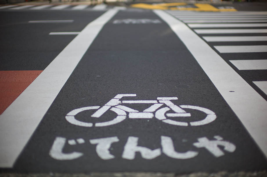 Bike crossing in Japan