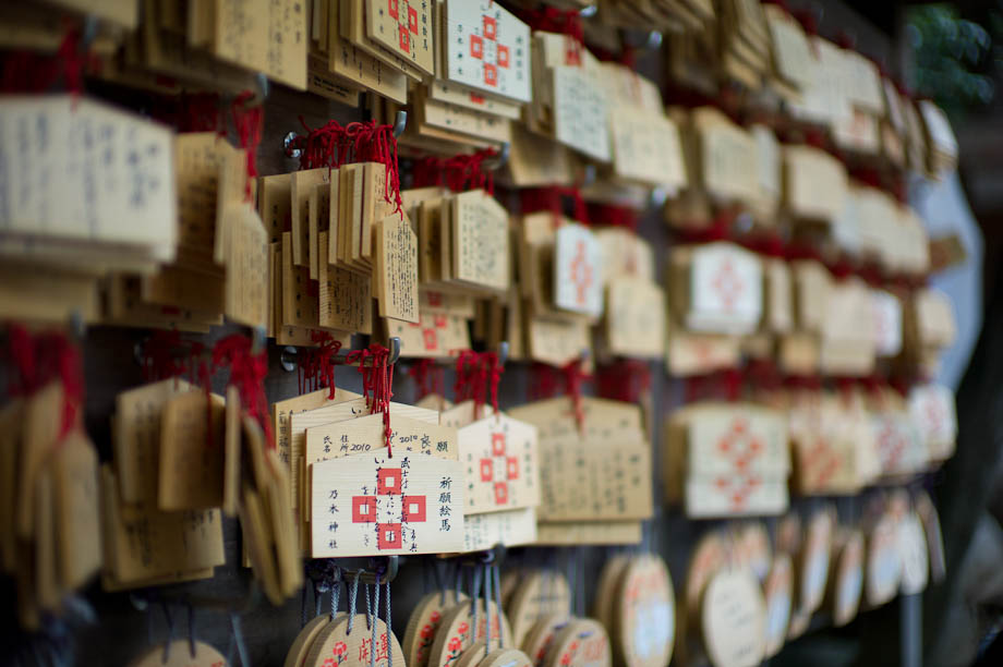 Wooden prayer signs at temple in Tokyo, Japan
