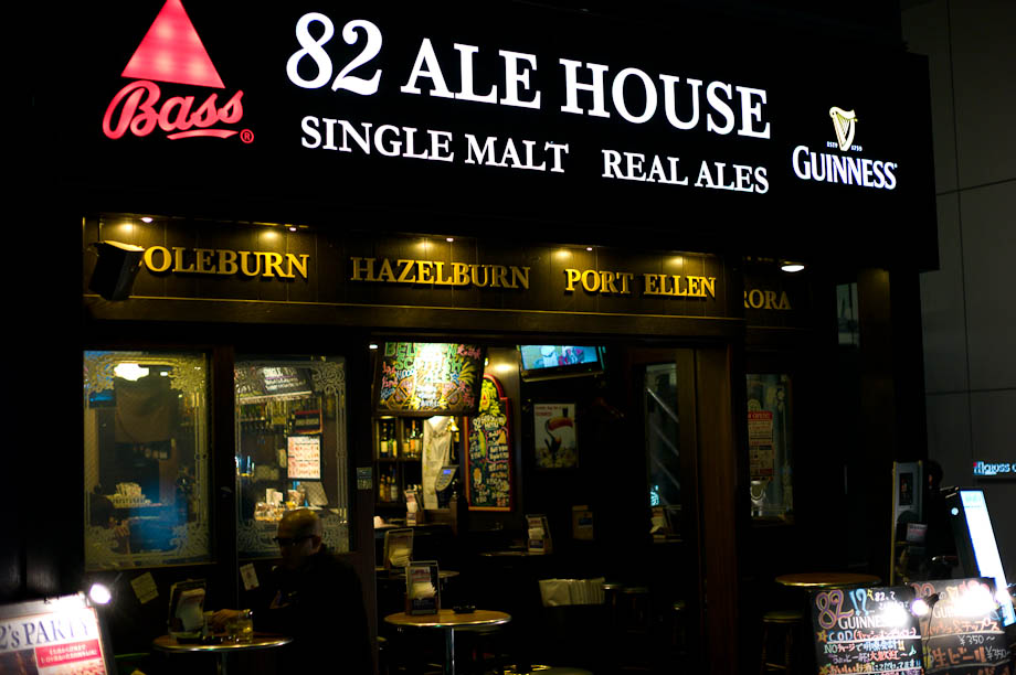 Ale House in Shibuya