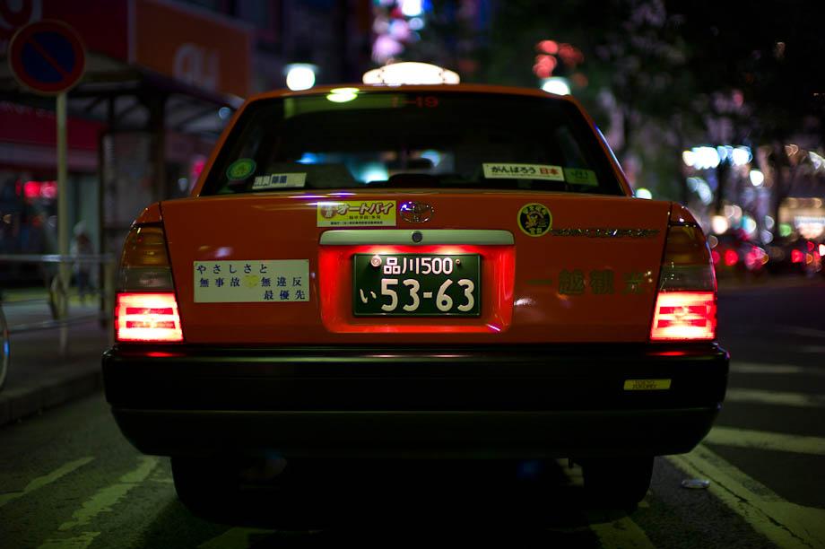 Taxi, Shibuya, Tokyo, Japan