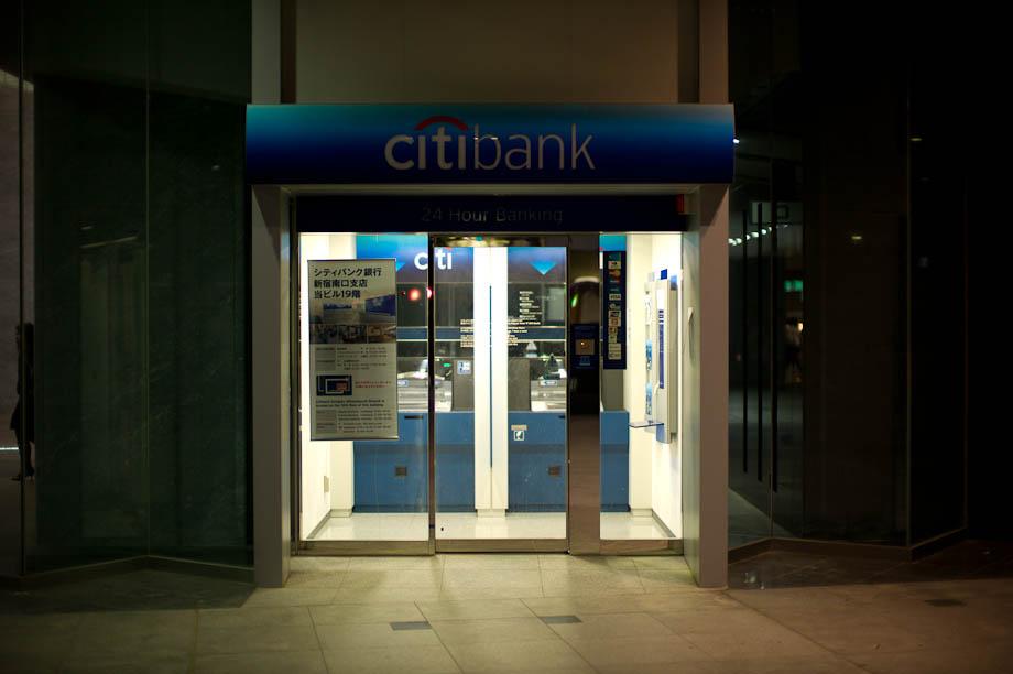 Citibank, Tokyo, Japan