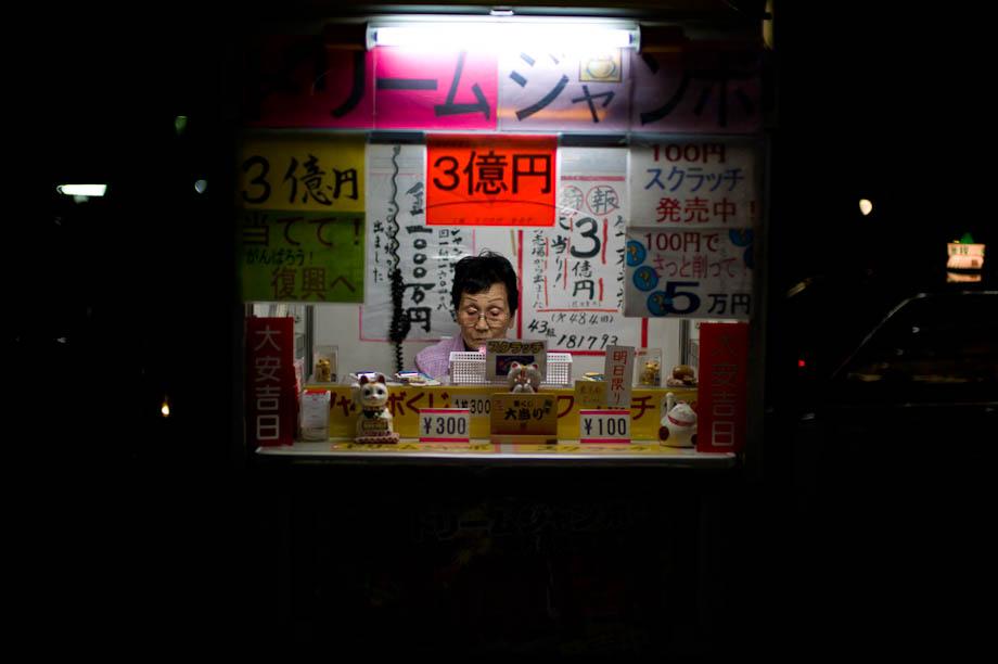 Lottery, Tokyo, Japan