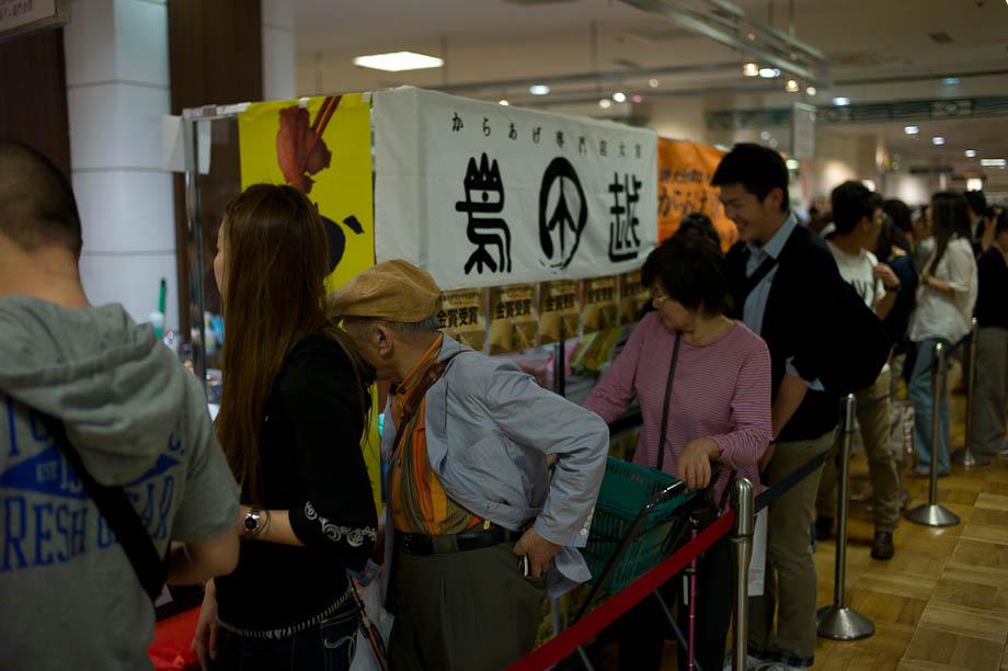Karage in Ebisu, Tokyo, Japan