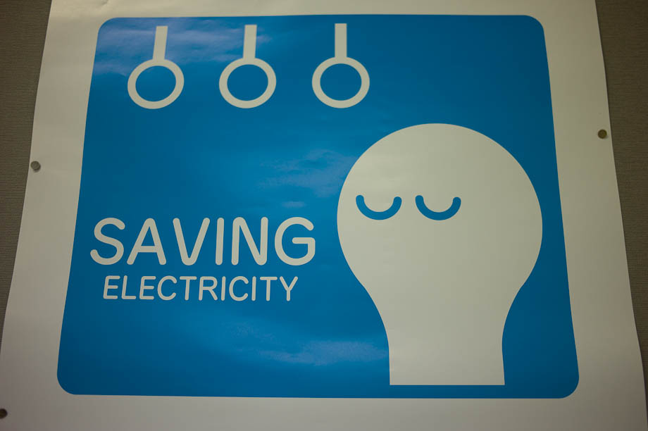 Saving Electricity