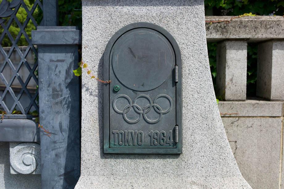 Tokyo Olympic Bridge