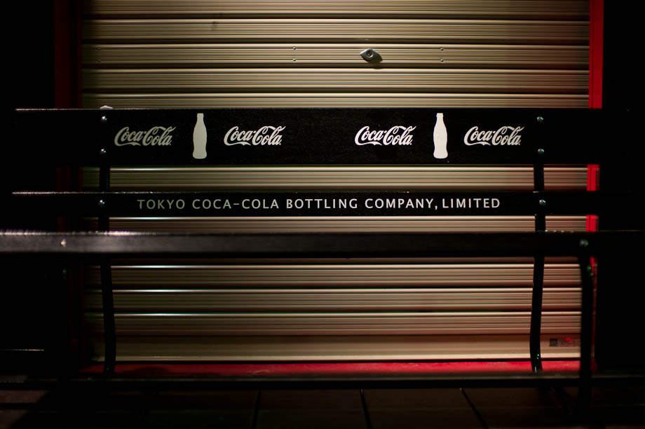 Coca-Cola Bench in Jiyugaoka