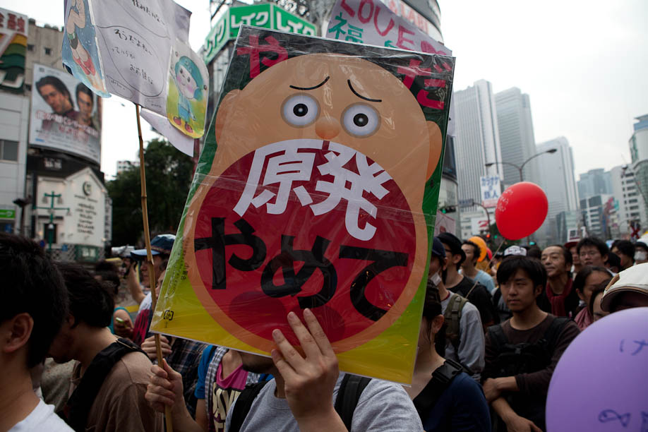 Anti Nuclear protest in Tokyo, Japan on June 11, 2011.  6月11日2011年に東京で原発反対デモ。